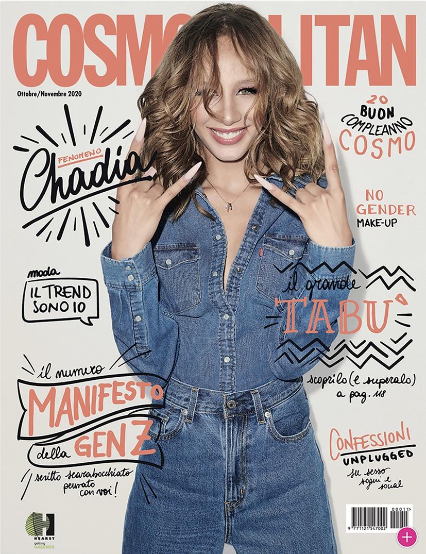cosmopolitan_key_optical_europe